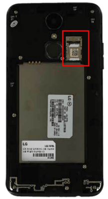How to Insert SIM Card in LG Rebel 3 LTE