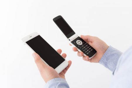 Best Tracfone Flip Phone For Seniors